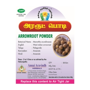 Products – Page 15 – ANNAI ARAVINDH HERBALS
