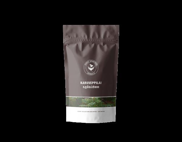 Karuveppilai-powder-1.png